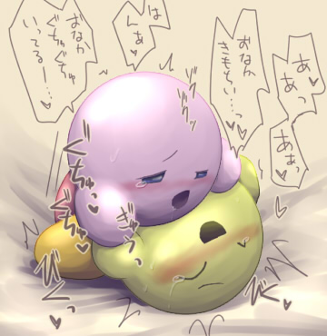 susie robobot porn planet kirby Momo from my hero academia
